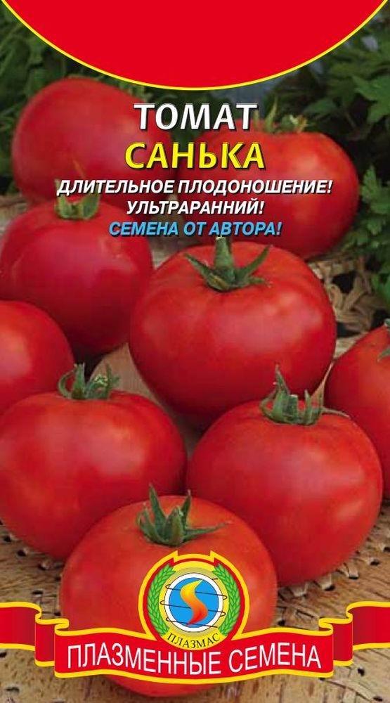 туапсе томат санька отзывы фото принадлежащих сразу